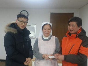 Visited and made New Year's donation to Sung-Ga nursing home in 2017.